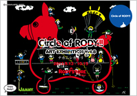 Circle of RODY!! ART EXHIBITION vol.8 ナカニシカオリ